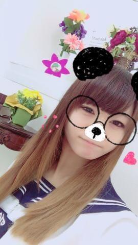 「週初め」04/09(月) 20:28 | 欅坂 ゆりなの写メ・風俗動画
