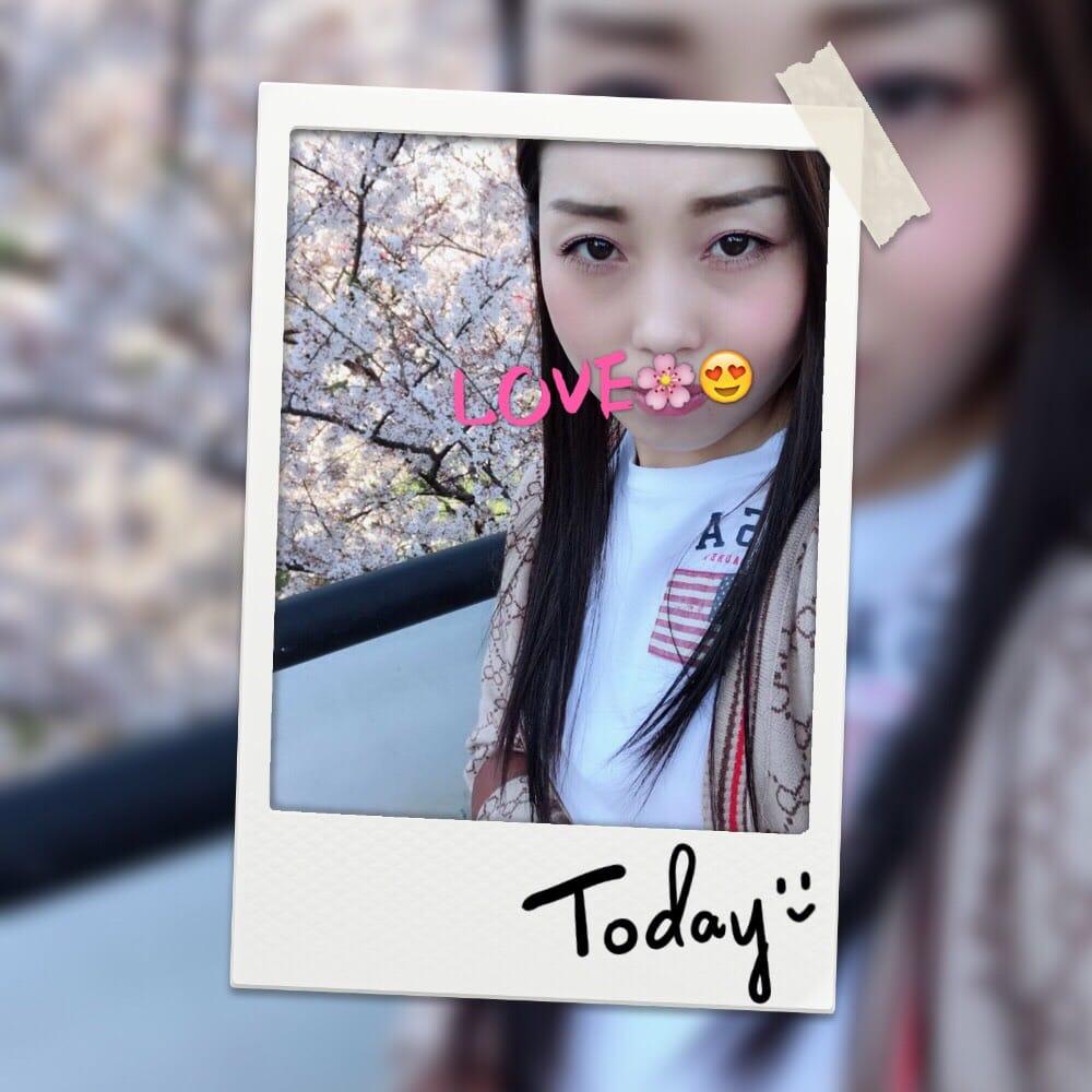 「お花見」04/09(月) 23:42 | しえるの写メ・風俗動画
