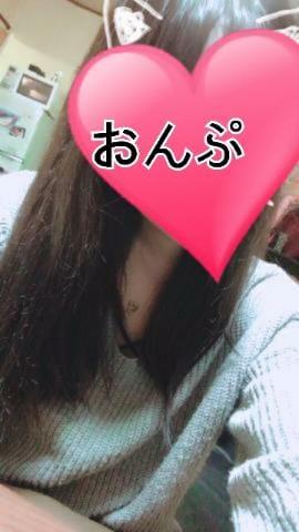 「あと1枠❤」04/10(火) 01:20 | おんぷの写メ・風俗動画