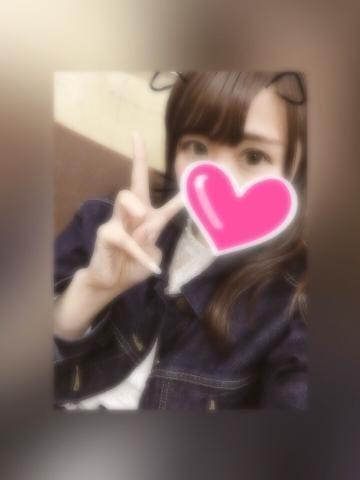 「ラストまで?」04/10(火) 01:52 | みるの写メ・風俗動画