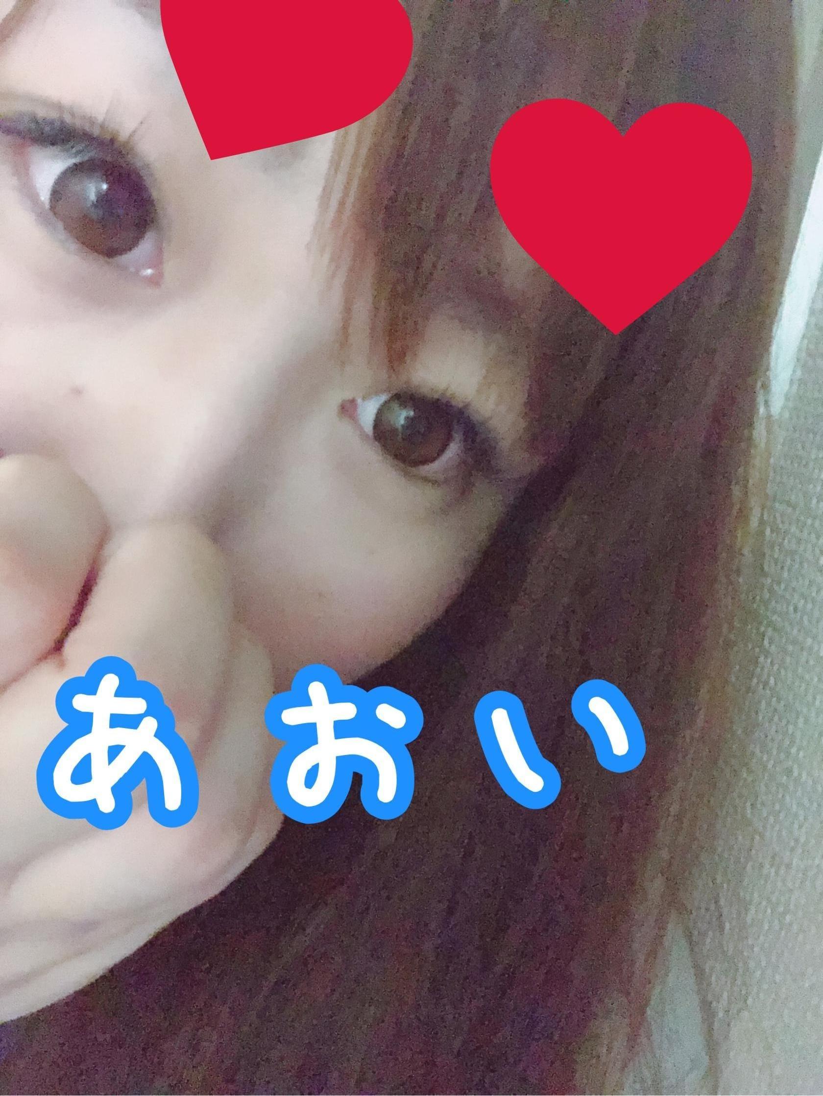 「お礼★」04/10(火) 22:42 | あおいの写メ・風俗動画