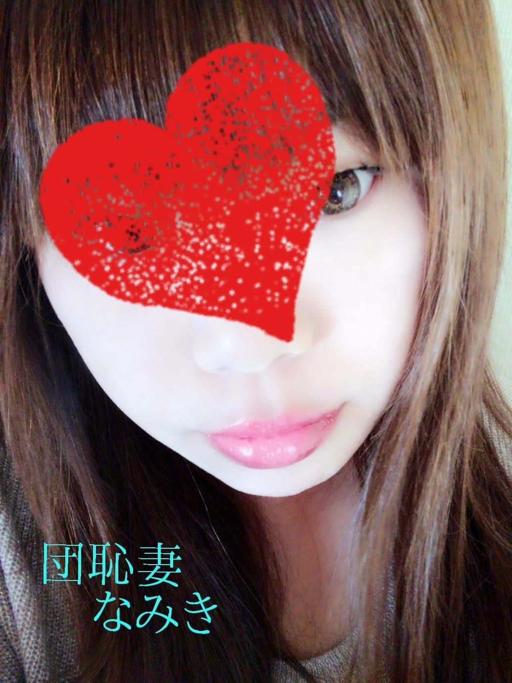 「ε-(´∀`*)ホッ」04/11(水) 11:40 | 並木さんの写メ・風俗動画