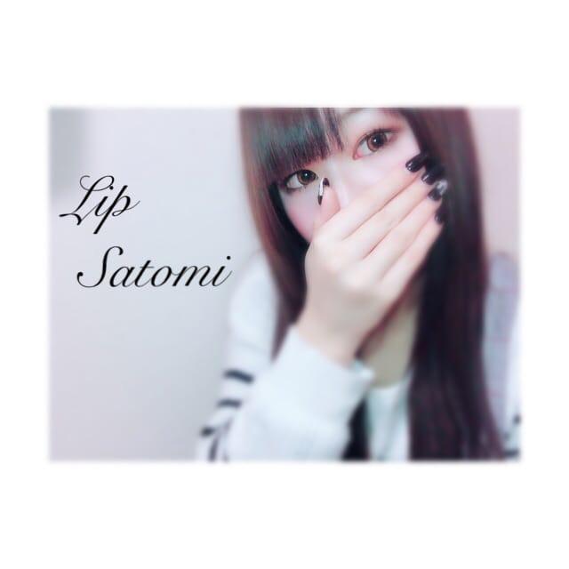 「♡ありがとう♡」04/12(木) 00:35 | さとみの写メ・風俗動画