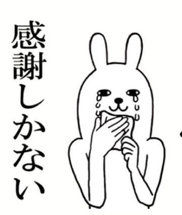 「昨晩のお礼♡♡」04/12(木) 12:52 | ★☆保坂あみ☆★の写メ・風俗動画