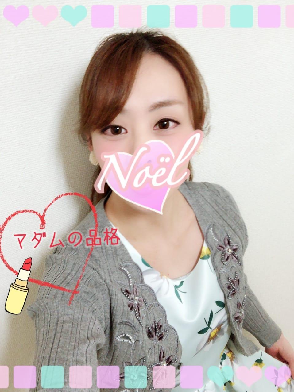 「こんばんは?」04/12(木) 18:15 | のえるの写メ・風俗動画