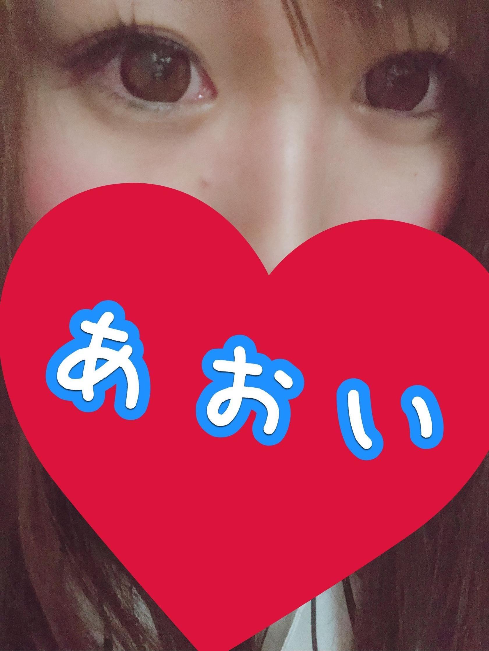 「お礼★」04/12(木) 22:20 | あおいの写メ・風俗動画