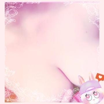 「お礼です♡」04/12(木) 23:00 | あき☆ドエロの○○☆の写メ・風俗動画