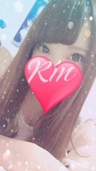 「ただいま~゚。*♡」04/13(金) 18:50 | りんの写メ・風俗動画