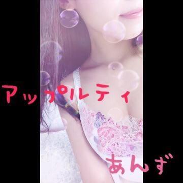 「本日、完売御礼♡」04/13(金) 20:51   あんずの写メ・風俗動画