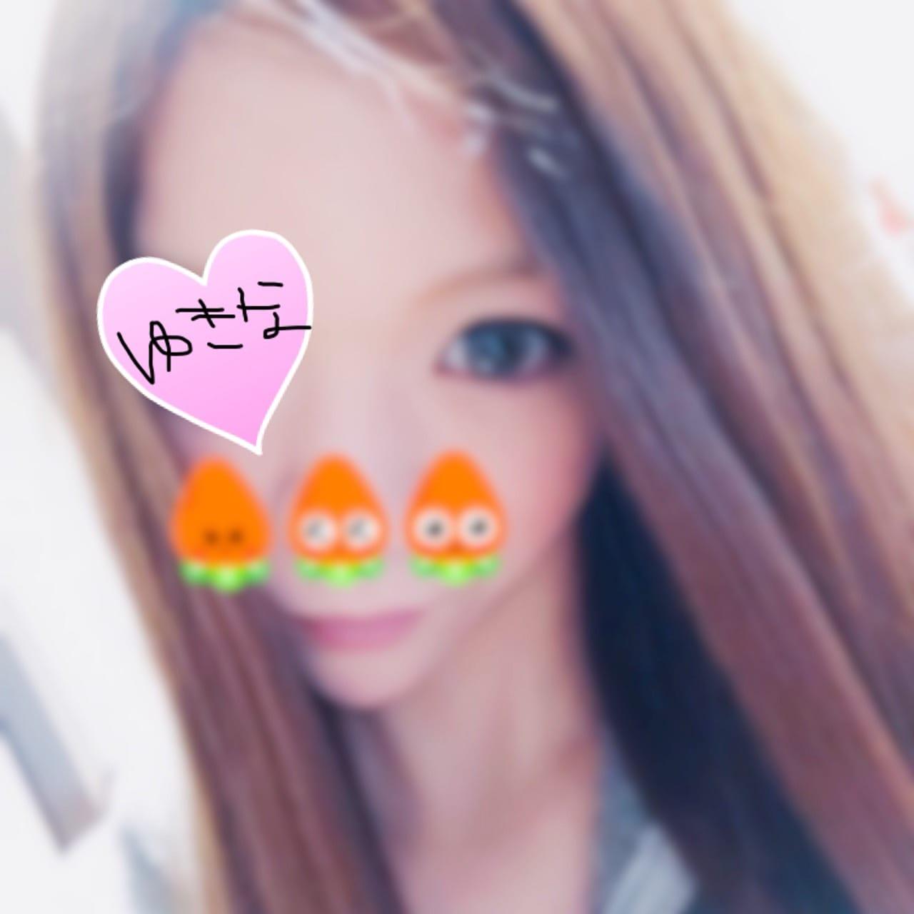 「ゆきなです!」04/13(金) 21:10 | ゆきなの写メ・風俗動画