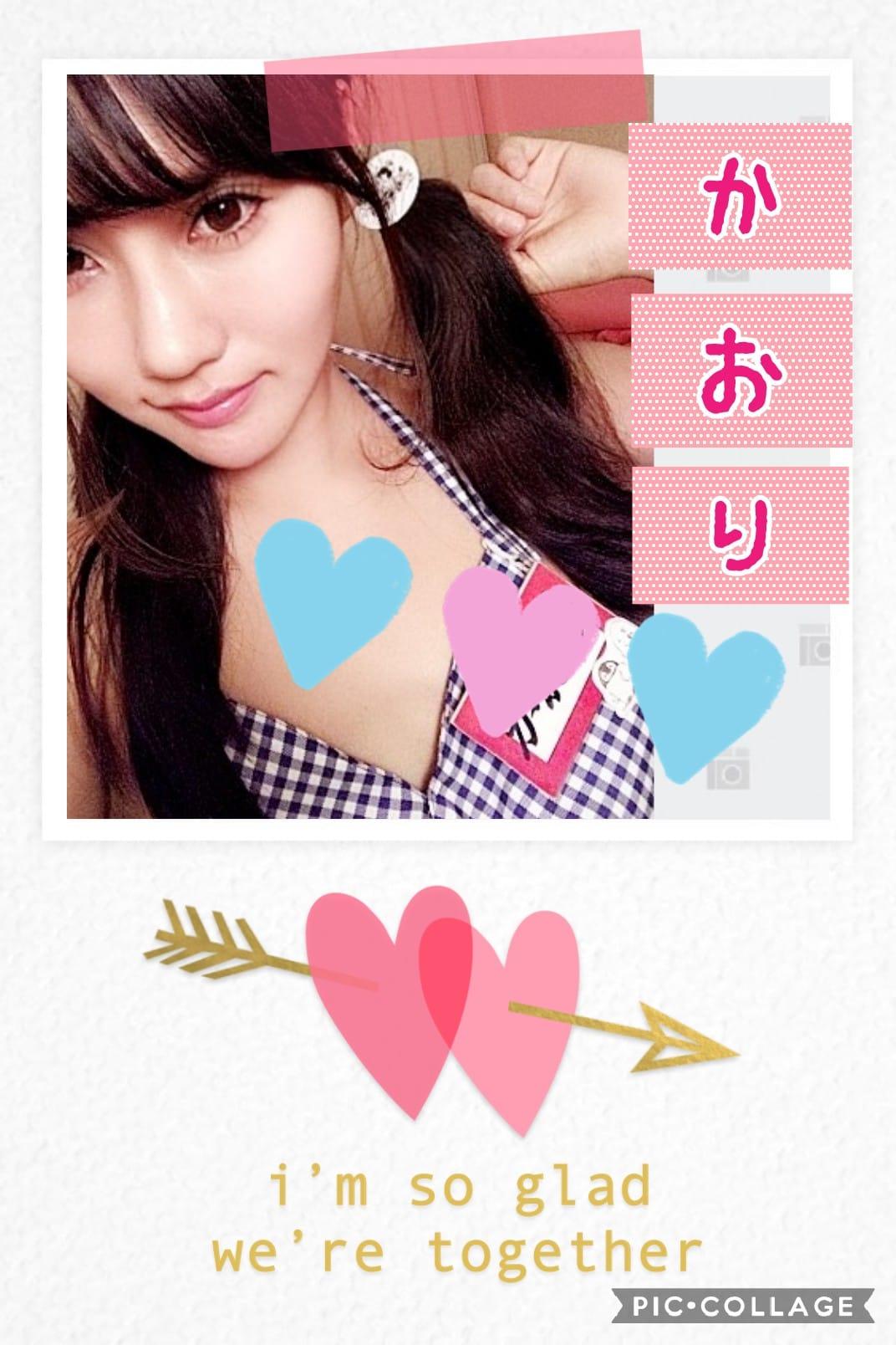 「☆★スヌーピーのヘアゴム★☆」04/14(土) 00:05 | かおりの写メ・風俗動画