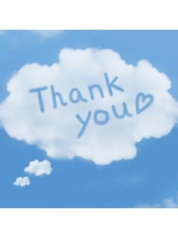 「ありがとうございました♪」04/14日(土) 00:09 | マイの写メ・風俗動画