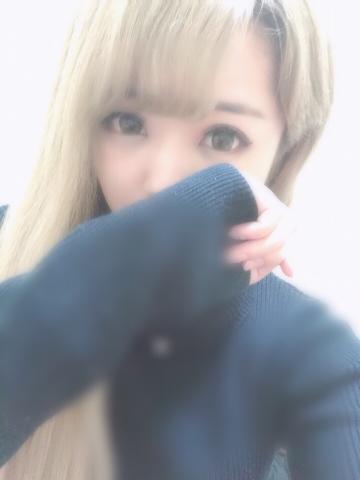 「おれい?」04/14日(土) 01:20 | 柏木 あかねの写メ・風俗動画