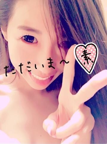 松雪「次回の出勤は?」04/14(土) 08:12 | 松雪の写メ・風俗動画