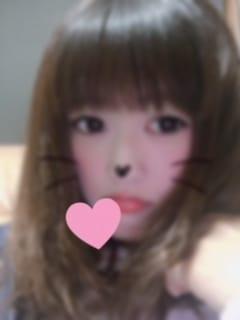 エリ「出勤」04/14(土) 13:21   エリの写メ・風俗動画