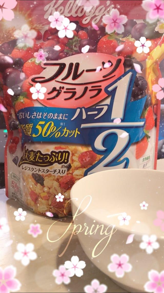 「ほのかの朝食( ^ω^ )」04/14(土) 17:06 | ほのかの写メ・風俗動画