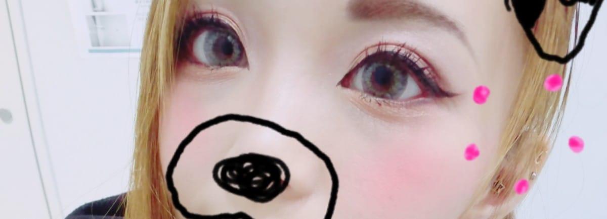 リナ「こんばんは」04/14(土) 18:00   リナの写メ・風俗動画
