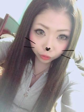 みさき「お礼❤︎」04/14(土) 21:10 | みさきの写メ・風俗動画