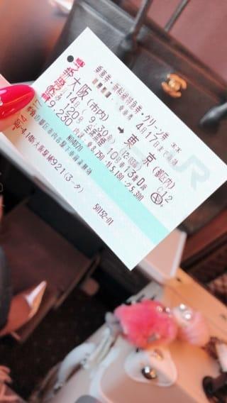「こんばんは☆」04/15(日) 00:26 | 乃木坂 エレナの写メ・風俗動画