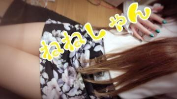 ねね「お礼」04/15(日) 02:30 | ねねの写メ・風俗動画