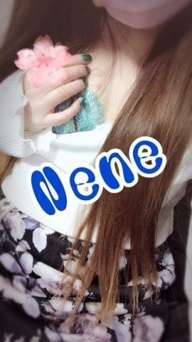 ねね「お疲れ様です♡♡」04/15(日) 03:45 | ねねの写メ・風俗動画