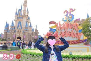 「大好きで笑顔になれる場所☆」04/15(日) 12:38 | えまの写メ・風俗動画