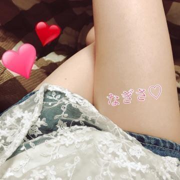 「♡しゅっきん♡」04/15(日) 19:35 | なぎさの写メ・風俗動画