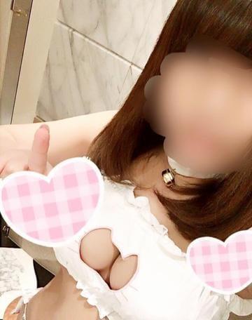 「可愛すぎます♪♪」04/15(日) 20:09   新宿エルモの写メ・風俗動画