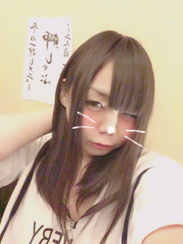 「★」04/15(日) 22:17 | ナミ【男の娘】の写メ・風俗動画
