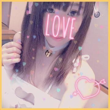 「明日…♡」04/16(月) 01:40 | リサリサの写メ・風俗動画
