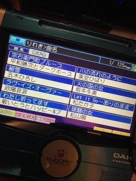 「すき!」04/16(月) 12:36 | おもちの写メ・風俗動画