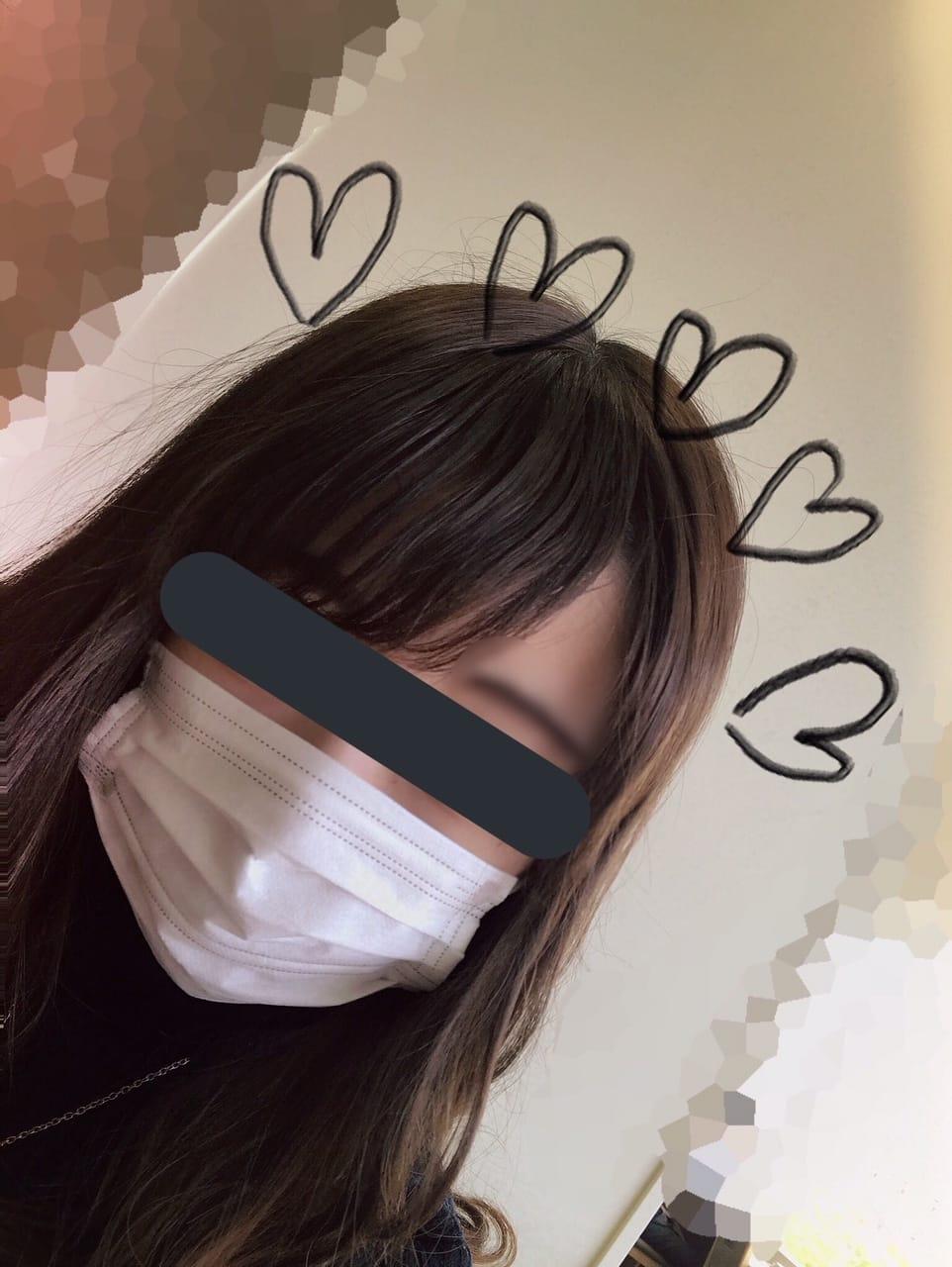 みやび「今日出勤しまーす!」04/16(月) 12:53   みやびの写メ・風俗動画