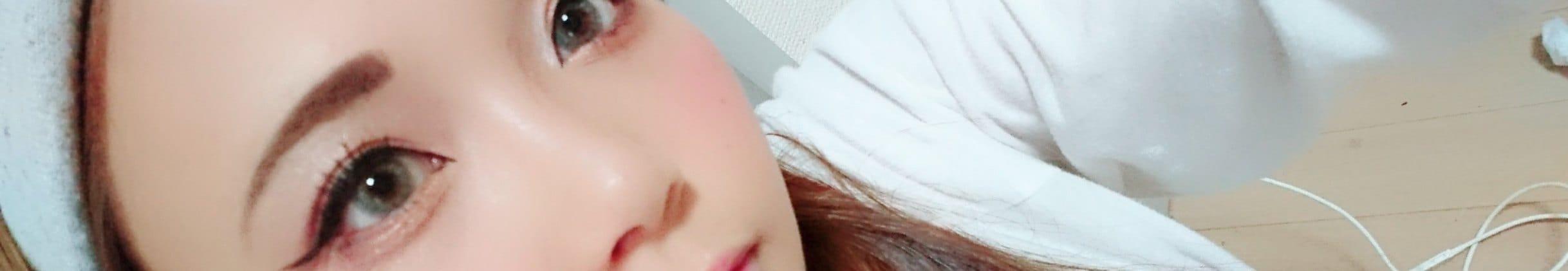 リナ「こんにちわ~」04/16(月) 16:44   リナの写メ・風俗動画