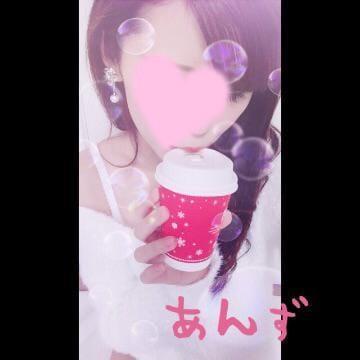 「本日、完売御礼♡」04/17(火) 10:40   あんずの写メ・風俗動画