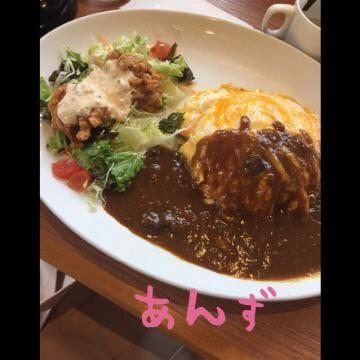 「今日のランチ♡」04/17(火) 13:45   あんずの写メ・風俗動画
