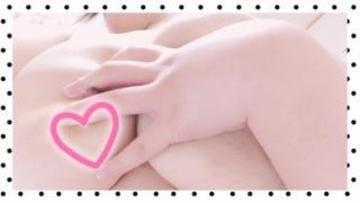 「お礼だよ(°▽°)」04/17(火) 17:22 | りか◇ドMで潮吹き100%◇の写メ・風俗動画