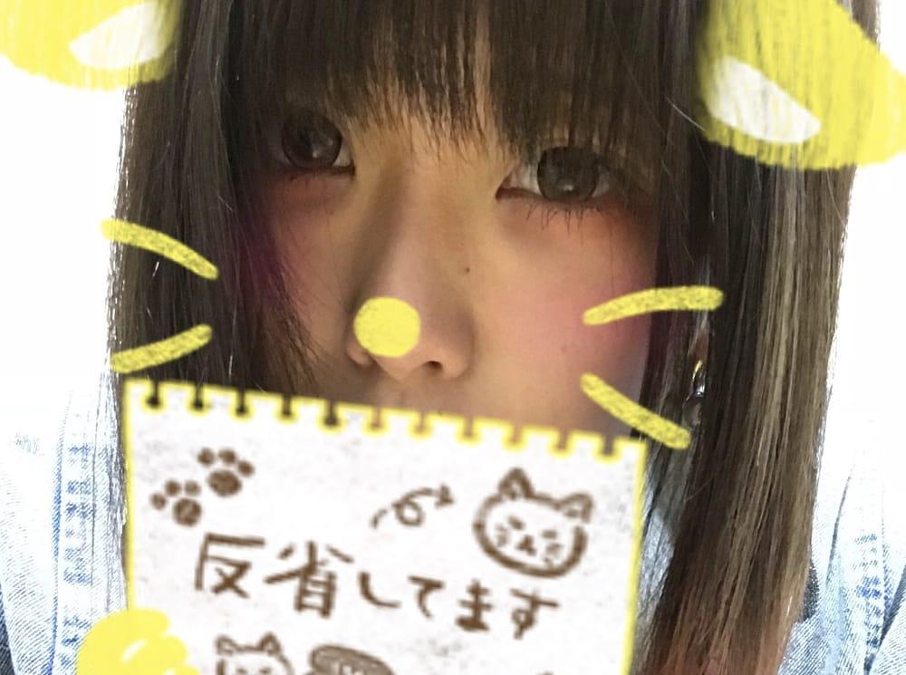 「こんばんは(о´∀`о)」04/18(水) 00:26 | ミレイの写メ・風俗動画