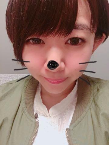 なつみ「お礼♡」04/18(水) 04:17   なつみの写メ・風俗動画