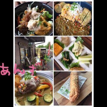 「オーガニックカレー♡」04/18(水) 10:10   あんずの写メ・風俗動画