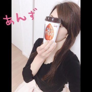 「アーモンド効果♡」04/18(水) 10:10   あんずの写メ・風俗動画