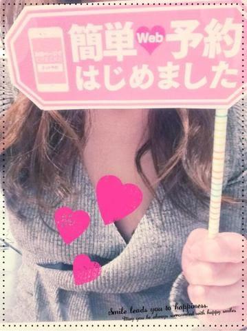 「今週の出勤予定*✩」04/18(水) 21:46 | ★☆保坂あみ☆★の写メ・風俗動画