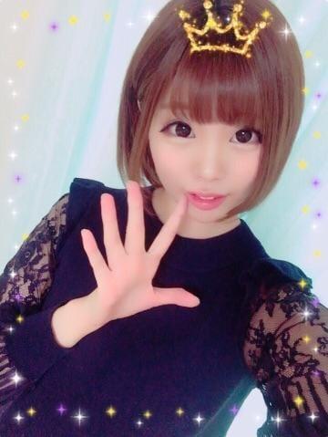 「お礼♡(*´・ω・)(・ω・`*)♡」04/18(水) 23:16 | さやの写メ・風俗動画