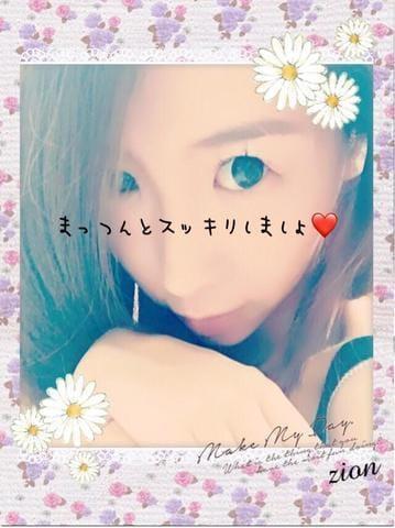 松雪「きら?い です.」04/19(木) 01:12 | 松雪の写メ・風俗動画