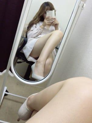 「おわり♪」04/19(木) 04:30 | まりんの写メ・風俗動画