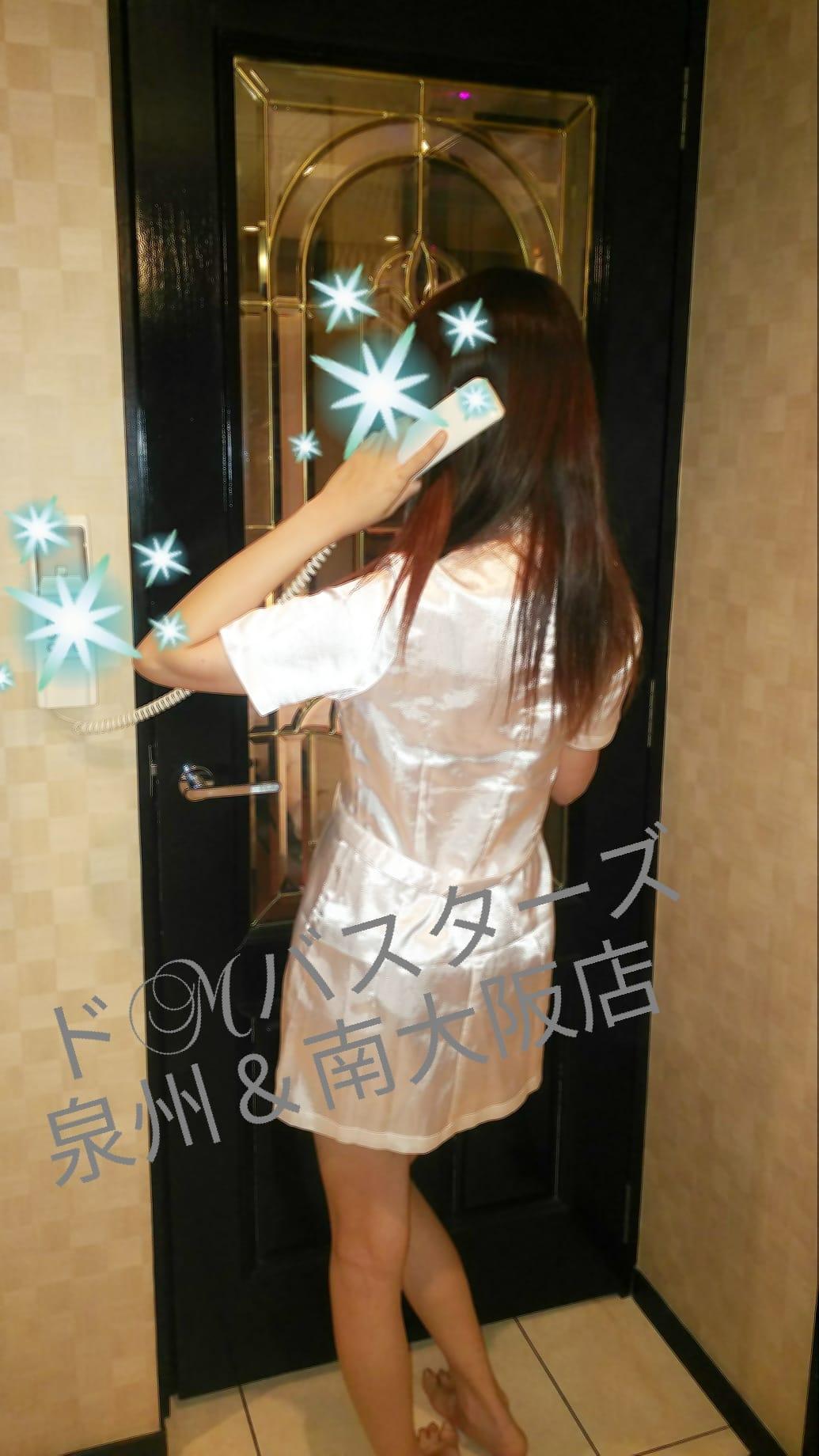 ララ「☆☆」04/19(木) 07:23 | ララの写メ・風俗動画