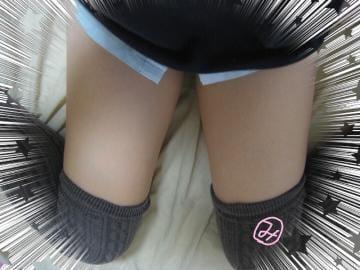 「こんにちは」04/19(木) 12:01 | みゆき☆美人妻の写メ・風俗動画