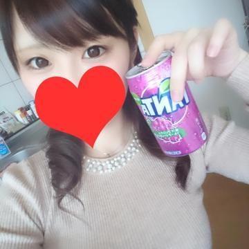 「しゅっきん♡」04/19(木) 13:50 | ナッツの写メ・風俗動画