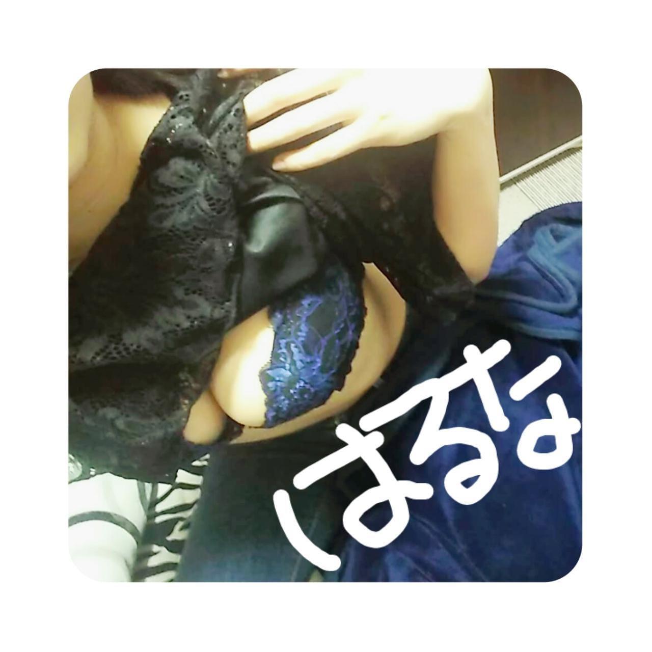 「出勤?  明日はお休み_(:3 」∠)_」04/19(木) 15:15 | 水城はるなの写メ・風俗動画