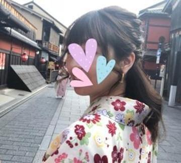 「満島 瑞希です☆」04/19(木) 17:59 | 満島 瑞希の写メ・風俗動画