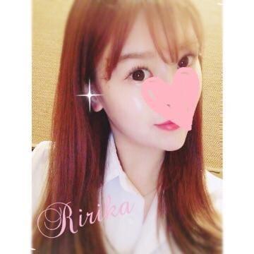 「♡」04/19(木) 18:09 | りりかの写メ・風俗動画